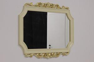 Londra, Achteckiger Spiegel im neoklassizistischen Stil